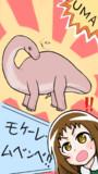 象か!?カバか!?いや…