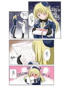愛宕さんにプロポーズまんが【2014/02/14】