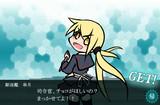 俺提督「皐月ちゃんのチョコほしいなー」