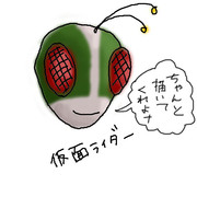 仮面ライダー@saki