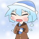 バレンタインに大雪とか大変だね