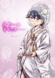 鳳翔さんと結婚しました。