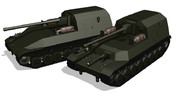 五式砲戦車ホリⅠ 配布します!