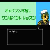 いいぞ 尾崎