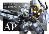 【ガンダムAP】ネティクス