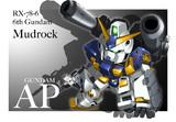 【ガンダムAP】ガンダム6号機(マドロック)