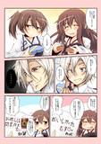 赤城と加賀のバレンタインチョコ