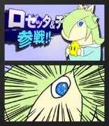 ムーミン参戦!!