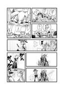 東方壱枚漫画録26「未来予想図」