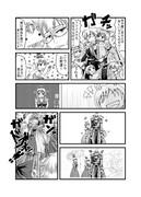 東方壱枚漫画録27「未来予想図2」