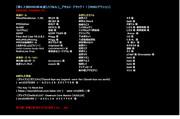 【第12回MMD杯本選】ハク&ルコ_アサルト・アタック!!_スペシャルサンクス
