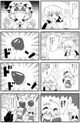 謎のメイド長 23