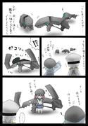 駆逐艦の秘密