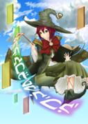 イグサの魔法少女