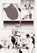 【娘×仮面】バレンタイン1P漫画【むす×かめ】
