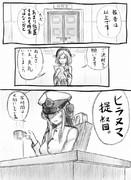 【艦これ~愛の劇場~大好き!加賀先輩】♯4「提督の決断Ⅰ」