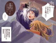 碇アスカさんの憂鬱:五輪観戦編