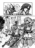 『今や世界最強の軍隊である』