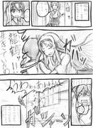 【艦これ~愛の劇場~大好き!加賀先輩】♯5「マボロシノイモウト」
