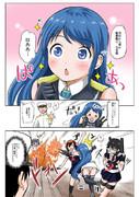 ドジっ子五月雨まんが【2014/02/21】