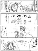 ブルネイプレイ日記その4