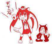 猫の日軍師彼女