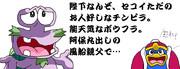 マウス書き【陛下&閣下】