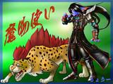ドラゴンクエスト10 自キャライラスト(まものつかい)