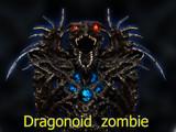 ドラゴノイドゾンビ