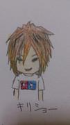 ゴールデンボンバーの鬼龍院翔さんをデフォルメイラストにして描いてみた!