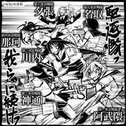 【艦これ】水雷戦隊旗艦【史実】