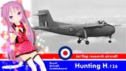 Hunting H.126