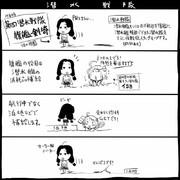 【艦これ】潜水戦隊【史実】