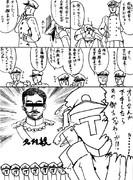 ケッコンカッコカリ ~提督たちの苦悩~