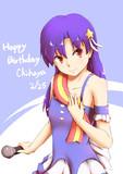 Happy Birthday 千早