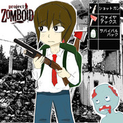 ProjectZomboid サバイバル日記