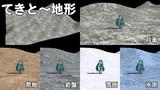 【MMD】てきと~地形【アクセサリ配布】