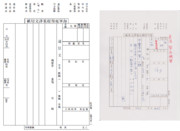 レターセット(記入見本付き) pdf配布あり