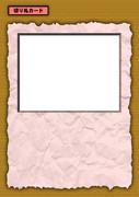 紙とペンとサイコロだけで遊べるゲーム・切り札カード