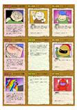 【印刷用】紙とペンとサイコロだけで遊べるゲーム・第1弾カードリストその4