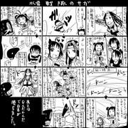 【艦これ】スラバヤ沖海戦【史実】