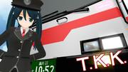 五十鈴、東京急行遠征します!