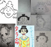 8人でサザエさん描いてみた