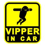 VIPPER IN CAR