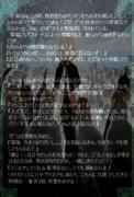 ミュートピア物語<第3部>『未来への間奏曲』②ver.Ⅱ