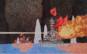 スリガオ海峡海戦