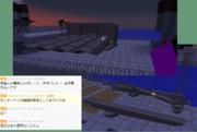 【minecraft】魚雷管と水上機関係