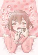 ケッコンしたので雷ちゃんの歯を磨いてあげた。