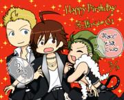 誕生日おめでとうま!!