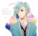 Happy Birthday Ai